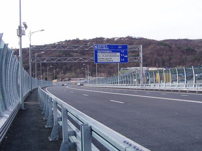 Объездное шоссе Сочи