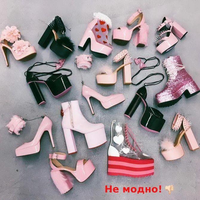 Які туфлі в моді в 2020 році