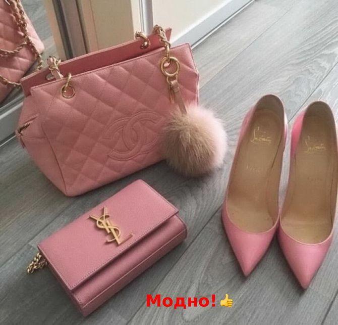 рожева сумка шанель