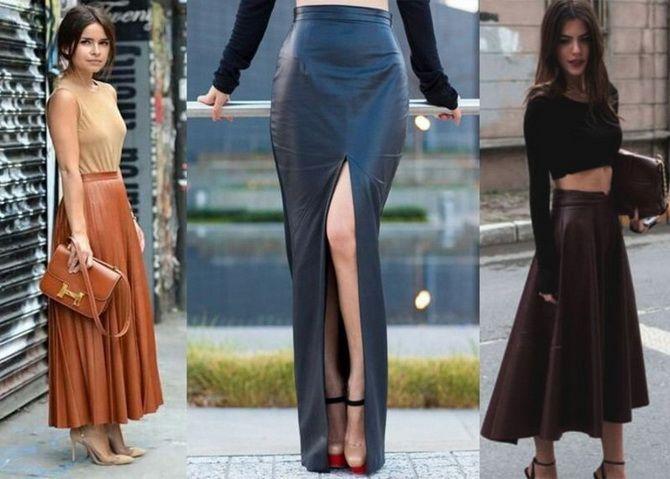 Длинная юбка из экокожи