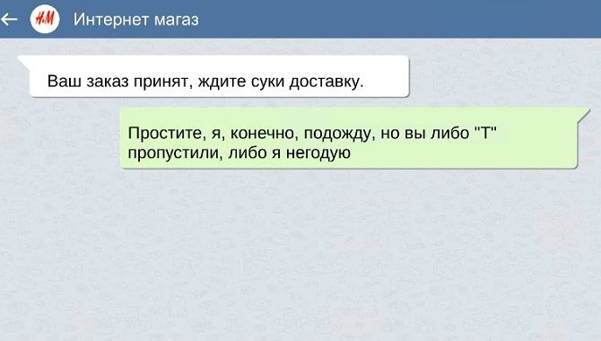 смс з т9