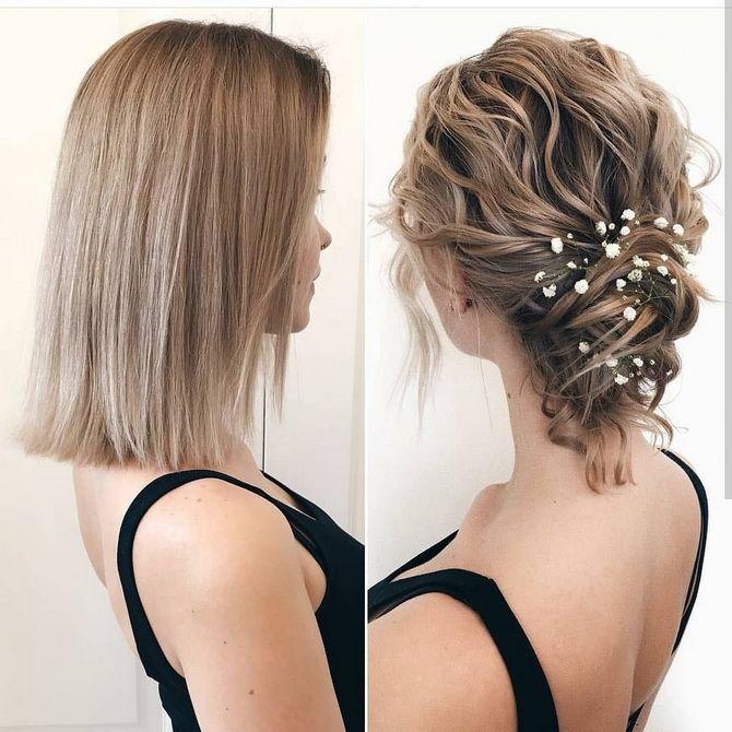 Красивые прически на собранные волосы