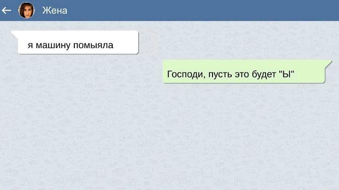 ошибки в смс