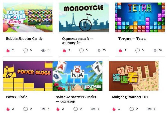 игры на joy-pup.com
