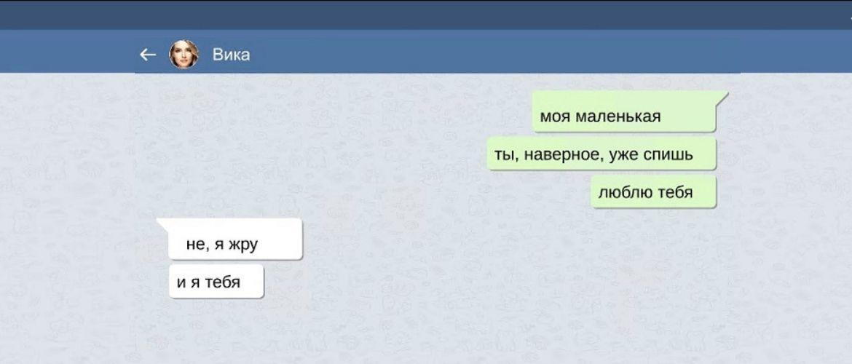 СМС, которые доказывают, что женская логика – сложная штука