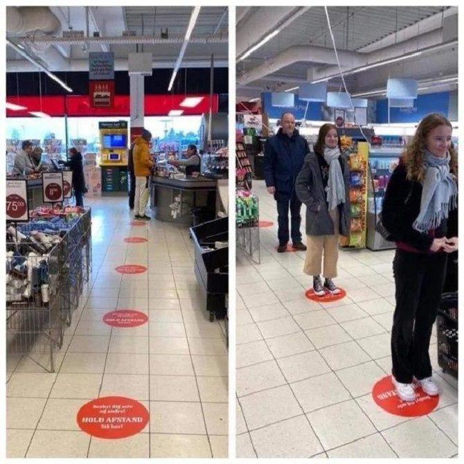 магазин Дания