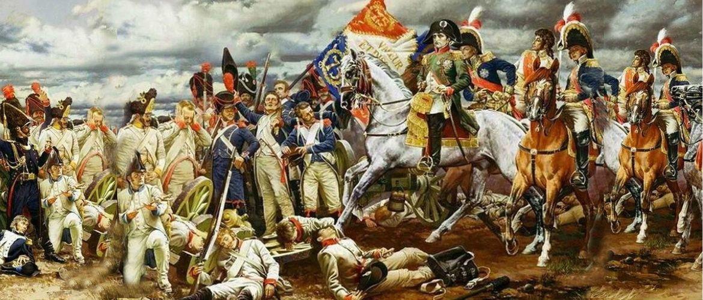 Бій під Аустерліцем (Битва трьох імператорів) (1805 рік)