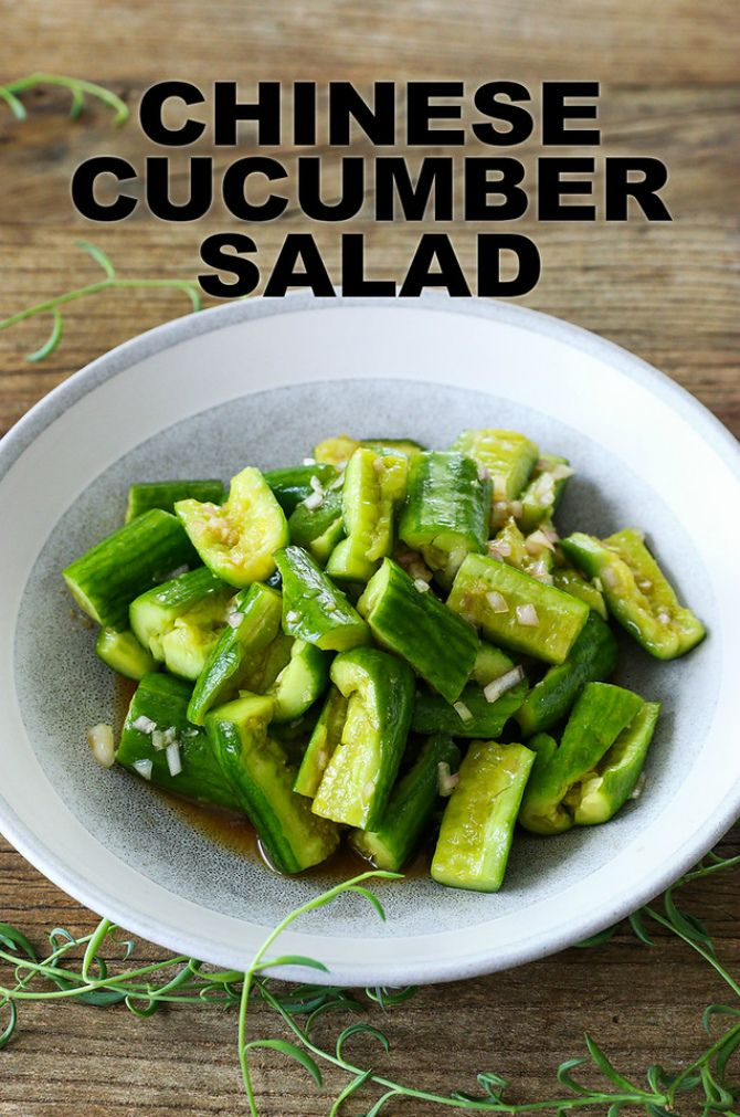 Як приготувати китайський салат з огірків