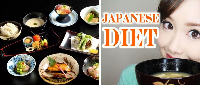 Японская диета для похудения: минус 8 кг за две недели