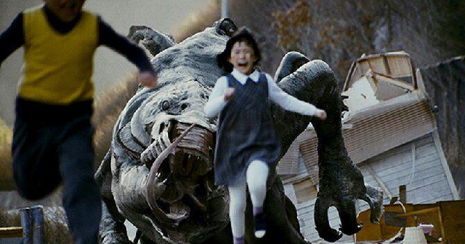 Вторгнення динозавра 2006