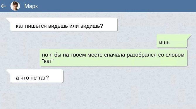 смс от друзей