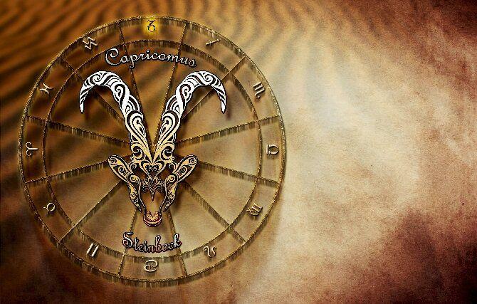 гороскоп Козерог