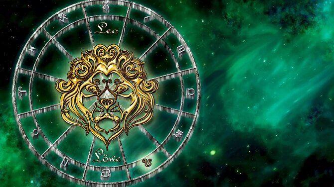 гороскоп ЛевЛев