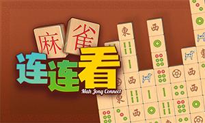 Игра Mahjong Connect