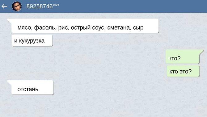 10 сообщений, отправленных по ошибке