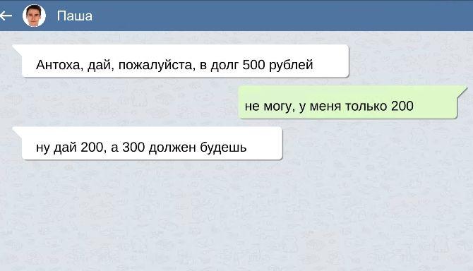 повідомлення про гроші