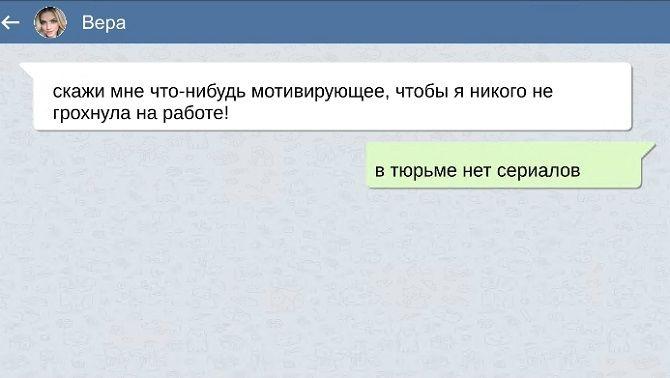СМС от людей, у которых много эмоций
