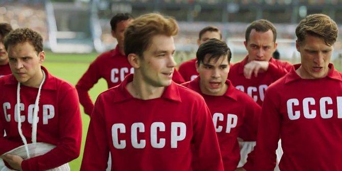 Спортивна мелодрама Стрєльцов 2020