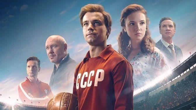 Фильм Cтрельцов