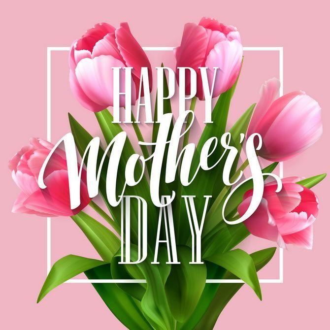 вітання з Днем матері