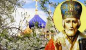 Красивые поздравления с Днем Святого Николая Чудотворца 22 мая — открытки, стихи и проза