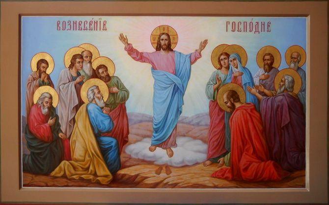 Вознесение Господне 2021: дата, история, традиции, обряды праздника 1
