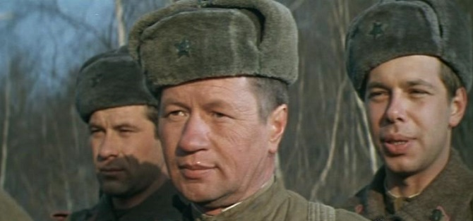Ати-бати, йшли солдати ..., 1976