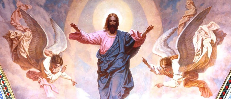 Вознесіння Господнє 2020: дата, історія, традиції, обряди свята