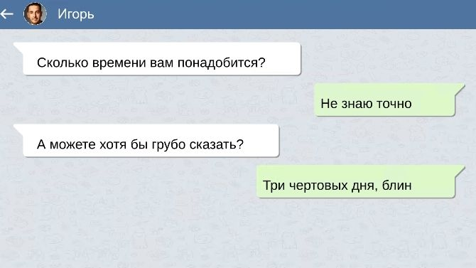 СМС о понимании