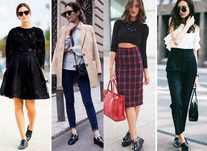 лоферы женские 2020 год модные