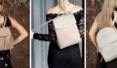 Модные женские кожаные рюкзаки 2020