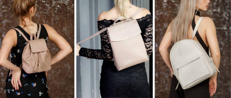 Модні жіночі шкіряні рюкзаки 2021