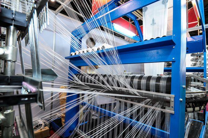 машина текстильной фабрики