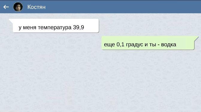 незабутні СМС