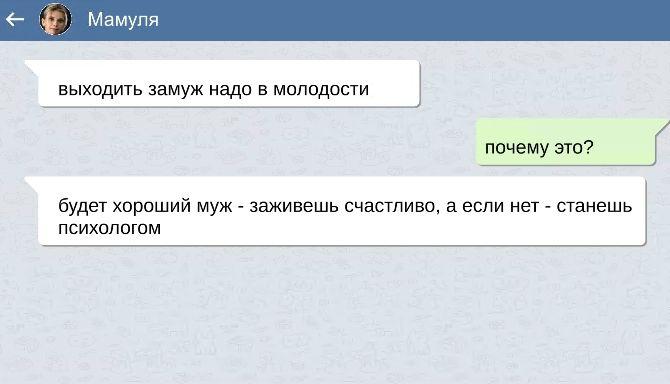 СМС, которые хочется распечатать