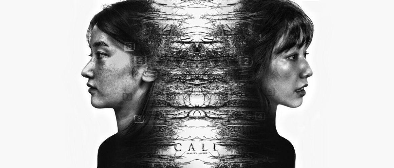 Триллер-фэнтези «Звонок»: одна из прошлого, вторая – из настоящего