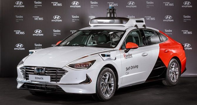 беспилотник Hyundai Sonata от яндекс
