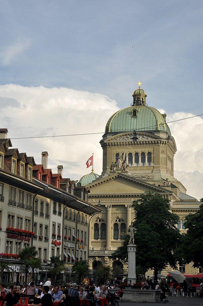 Столица Швейцарии Берн