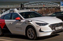 Безпілотник від «Яндекс» четвертого покоління на базі Hyundai Sonata – в чому особливості новинки