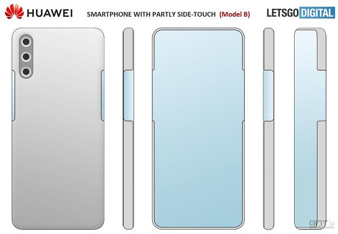 Huawei разрабатывает смартфон с виртуальными кнопками и подэкранной камерой 1