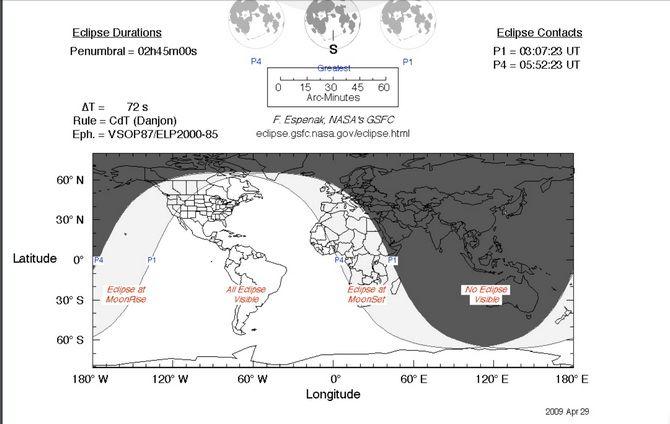 Місячне затемнення 5 липня 2020 року: що можна і не можна робити в цей день 4