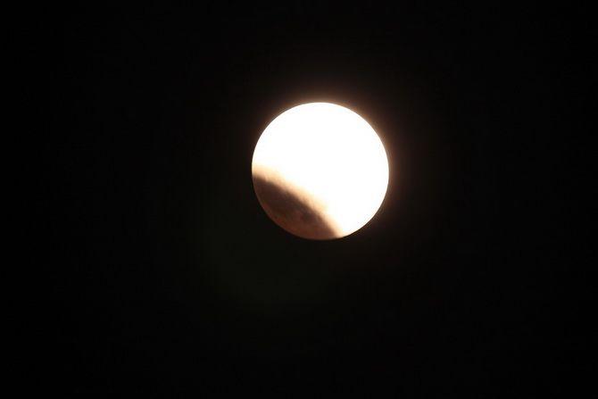 Лунное затмение 5 июля 2020 года: что можно и нельзя делать в этот день 5