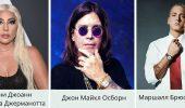 Звездные музыканты, которые сменили свои имена