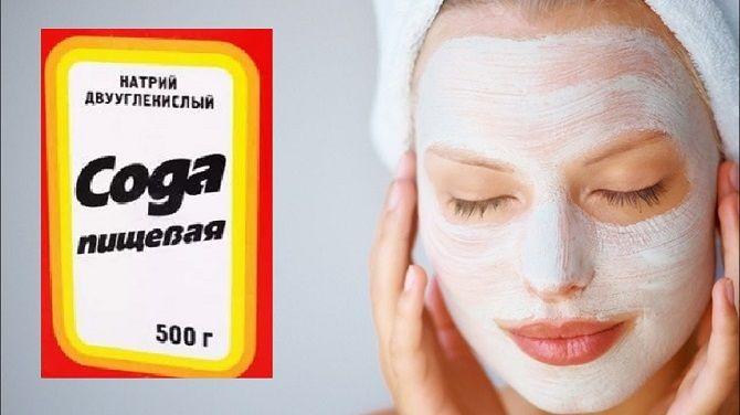 Идеальная кожа: эффективные способы борьбы с расширенными порами 12