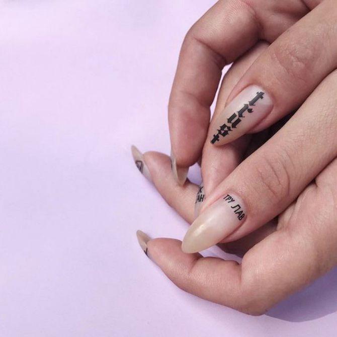50+ ідей дизайну мигдалеподібних нігтів 35