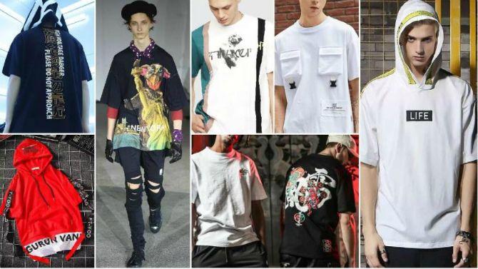 Тенденції чоловічої моди: футболки літо 2020-2021 17