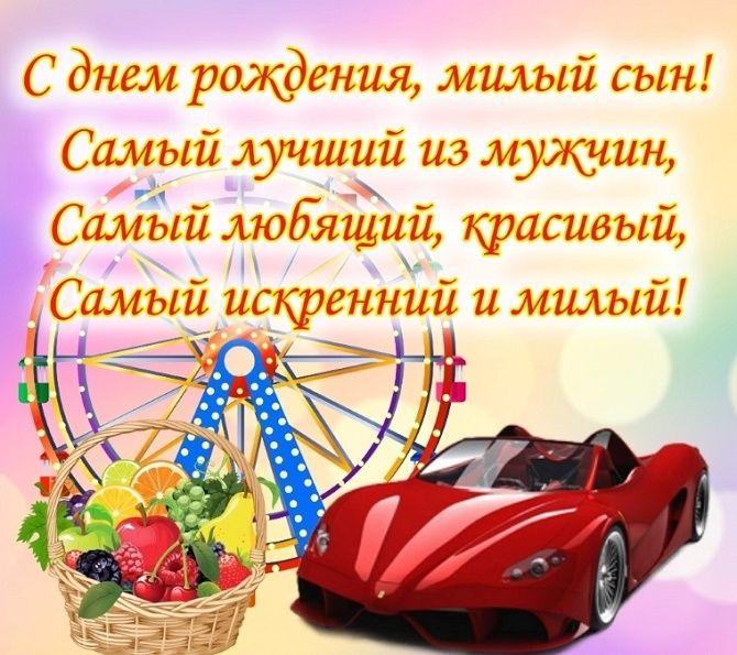 samij-luchshij-pozdravlenie-kartinki foto 14