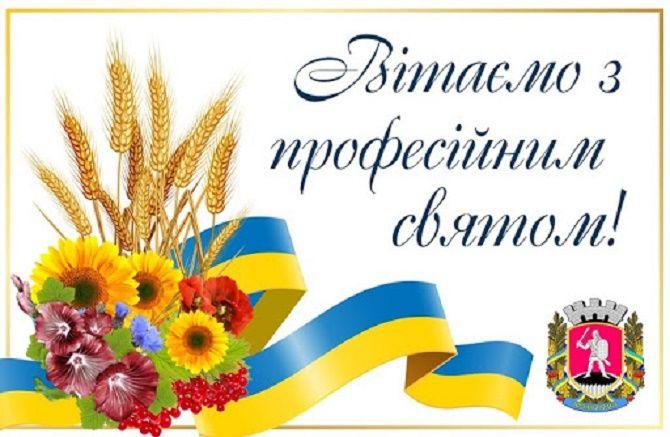 привітання з днем митниці україни