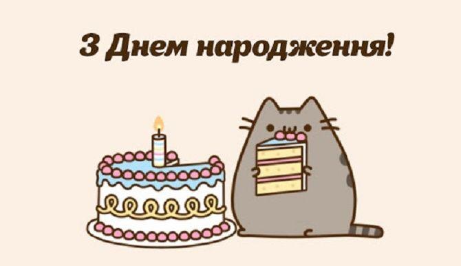 прикольні привітання з днем народження сину