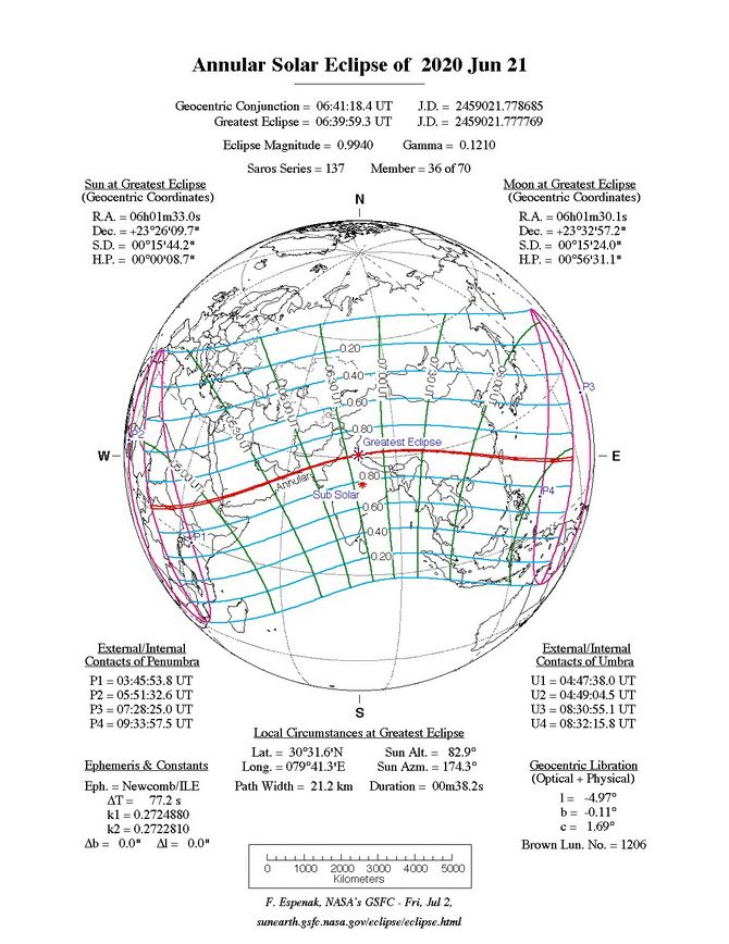 карта солнечное затмение